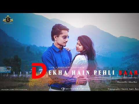 Unique story || Dekha hain peheli bar || ​2018 ❤❤❤ || presented by || LIFE Creation  ||