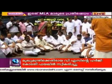 LDF MLAs Protest Outside Assembly Demanding K Babu s Resignation 30 November 2015 02 40 PM