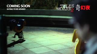 Nonton Tales From The Dark 2             Trailer   Opens 15 Aug In Sg Film Subtitle Indonesia Streaming Movie Download