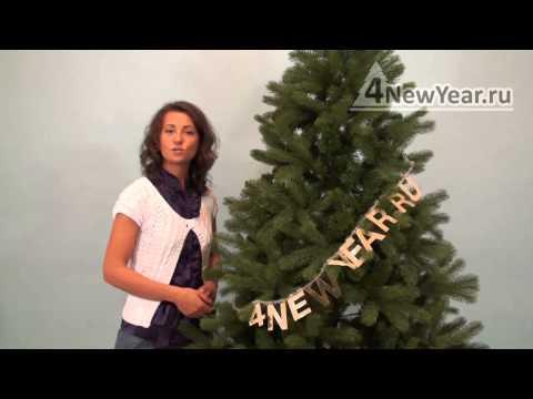 Искусственная елка Black Box «Снежная королева», 120 см