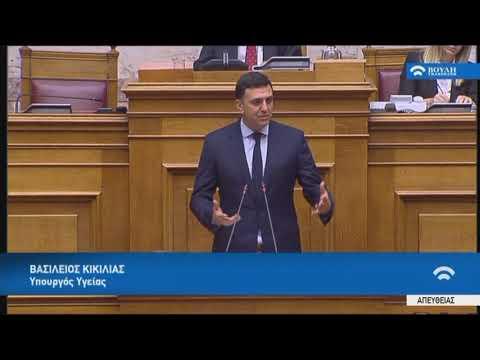 Β.Κικίλιας(Υπ.Υγείας)(Προϋπολογισμός 2020)(17/12/2019)