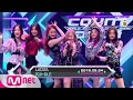Download Lagu Top in 4th of May, '(G)I-DLE' with 'LATATA', Encore Stage! (in Full) M COUNTDOWN 180 Mp3 Free