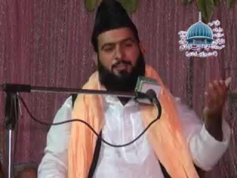 Qari Basheer Ahmed Noshahi