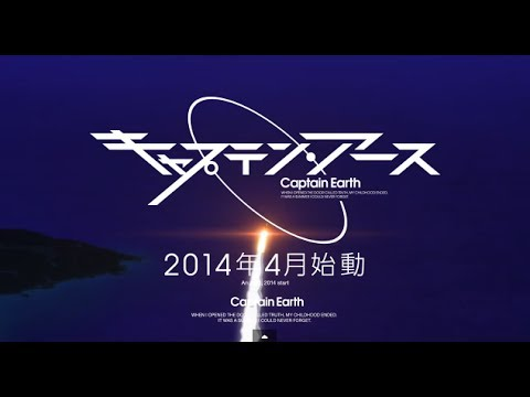 Captain Earth, la Bande annonce de l'Anime