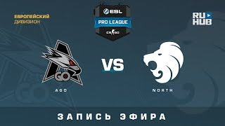 AGO vs North - ESL Pro League S7 EU - de_cobblestone [CrystalMay, Smile]