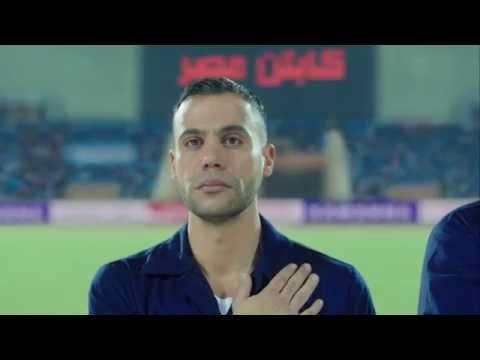 """أول إعلان ترويجي لفيلم """"كابتن مصر"""" من بطولة محمد إمام"""