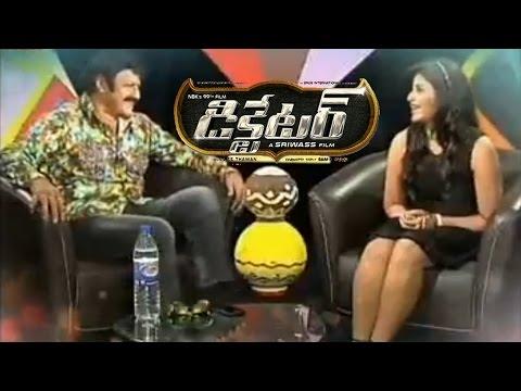 Balakrishna Making Fun With Actress Anjali || Dictator Movie - Watch Exclusive