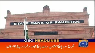 Geo Headlines - 02 PM 22-July-2017Geo News is Pakistan most trusted and watched news source for authentic, on time news, breaking news updates, forum discussions, talk shows and much more.Watch more videos subscribe - https://www.youtube.com/geonewsor Visit our website https://www.geo.tv/videos#geoheadlines#geonews