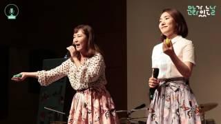 [청춘마이크] 2017.06 해남 노라