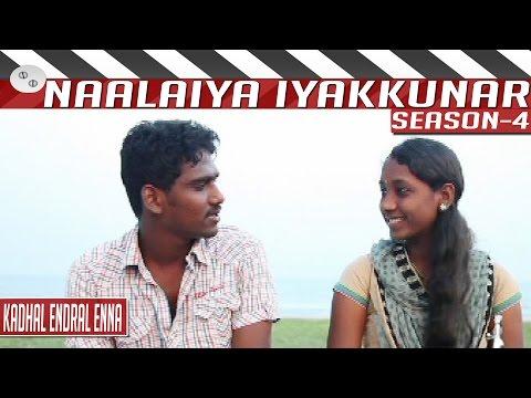 Naalaiya-Iyakkunar--4-Epi-03-Kadhal-Endral-Enna-Akram-Team