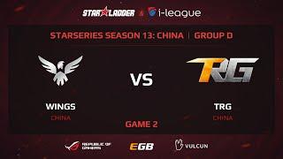 Wings vs TRG, game 2