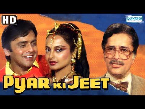 Pyar Ki Jeet (HD) - Shashi Kapoor | Vinod Mehra | Rekha - Superhit Hindi Movie With Eng Subtitles