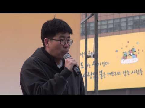 [영상뉴스] 4월 20일 진주의료원 지키기 촛불문화제