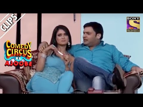 Download Kapil Struggles To Manage Two Wives   Comedy Circus Ke Ajoobe HD Mp4 3GP Video and MP3