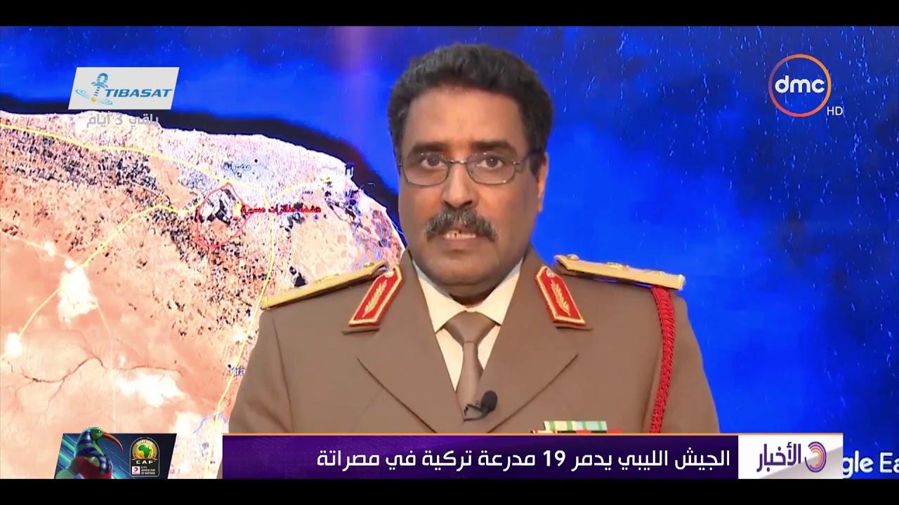 الأخبار - الجيش الليبي يدمر 19 مدرعة تركية في مصراتة