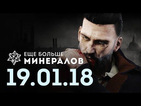 ☕ Игровые новости: Новые подробности Vampyr, Metal Gear Survive, EA отказалась от Empire at War 2