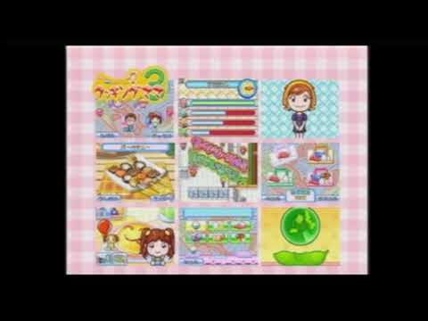 [Minna No NC] Cooking Mama 3 - Trailer