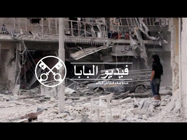 فيديو البابا ٦: حزيران ٢٠١٧ - القضاء على الإتجار بالأسلحة