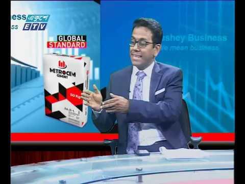 একুশে বিজনেস || Ekushey Business Part-2 || ১৯ জুন ২০১৯