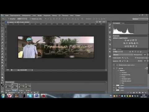 Как сделать анимации в samp - NikeCRM