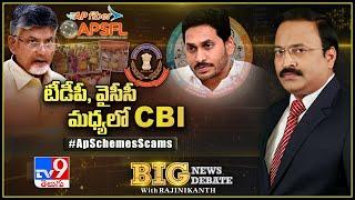Big News Big Debate LIVE : చంద్రబాబు పైకి CBI అస్త్రం విసిరిన జగన్ సర్కార్ : Rajinikanth