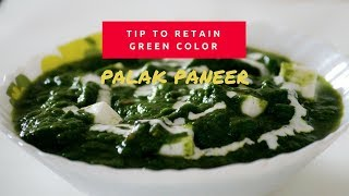 """Restaurant Style Palak Paneer - How to Retain Green Color  of Palak - Palak Paneer Recipe:  Palak often turns little black after cooking for a while but no anymore. This tip will retain all the green color of palak and will stop turning it black4 variation of Parathas:https://goo.gl/Jja11KMethi sabzi:https://goo.gl/mqtSbS""""My 1cup=250ml""""Homema butter:https://youtu.be/U_QZB4YqsbECheese:https://www.youtube.com/watch?v=ixYkrHWmcCshttps://www.youtube.com/watch?v=ICP8d5SgOXYFor more recipes: http://www.wannabeachef.comSubscribe: https://www.youtube.com/channel/UC2Rjp0E93wXQH1MSBM69zUAYou can also visit me on my Facebook page:  https://facebook.com/wannabeachef/"""