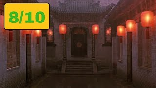 Movie Review | Raise the Red Lantern (1991)
