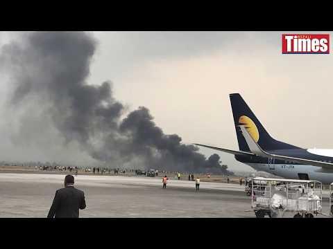 (US-Bangla plane crash at Kathmandu Airport.... 5 min, 32 sec)