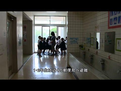 種子島の学校活動:南界小学校不審者侵入防犯訓練