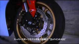 3. 2010 Honda CBR1000RR C ABS official video TMS