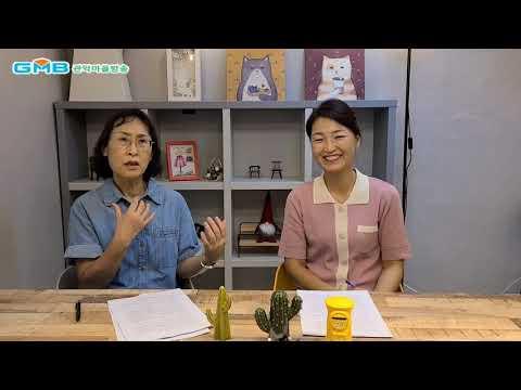 박소현의 독한수다 2화 김영심 선생님과 나누는 초등 독서동아리 활동 이미지