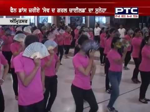 650 women Danced together to set a World Record at Amritsar