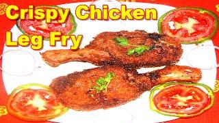 Crispy Chicken Leg Fry (Drumstick Chicken) Recipe in Tamil