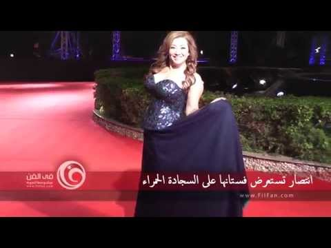 هكذا استعرضت إنتصار فستانها في مهرجان القاهرة السينمائي الدولي