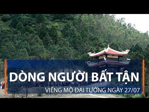 Dòng người bất tận viếng mộ Đại tướng ngày 27/07 | VTC1 - Thời lượng: 49 giây.