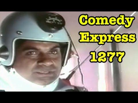 Comedy Express 1277    Back to Back    Telugu Comedy Scenes