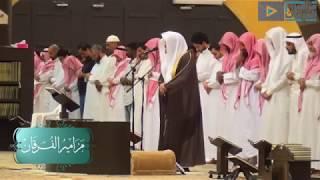 """Download Video """"إني أنا الله رب العالمين"""" د.ياسر الدوسري يعيش بالمصلين هول المشهد بهذه التلاوة العراقية المؤثرة MP3 3GP MP4"""