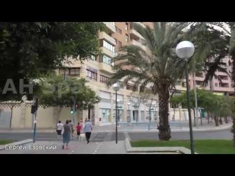 Испания недвижимость от банков аликанте