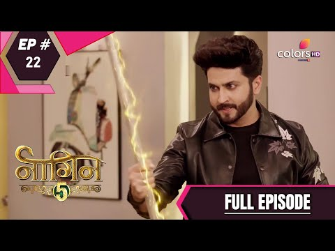 Naagin 5   Full Episode 22   With English Subtitles