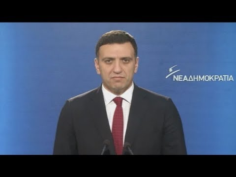 «Να προσέλθουν διπλωμάτες, στρατιωτικοί και ο Παπαδόπουλος στην επιτροπή της Βουλής»
