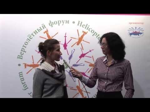 Е.П. Орешникова, Вертолетный Форум 2012