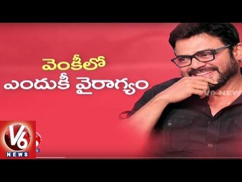 Victory Venkatesh Speech at Babu Bangaram Audio Release