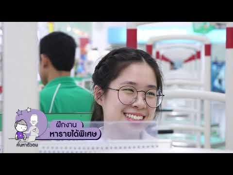 thaihealth ปิดเทอมแล้วทำอะไรดี ? (7 นาที)