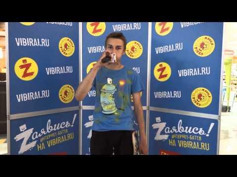 Степан Большаков, 15 лет