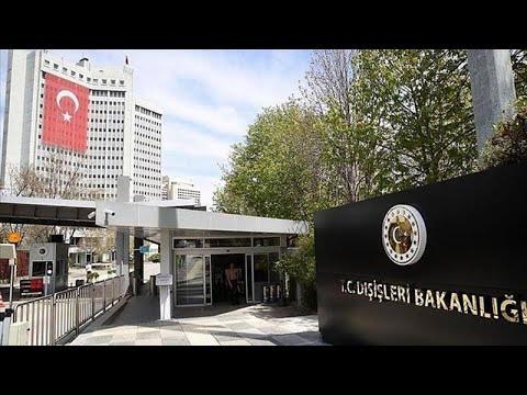 Τουρκικό ΥΠΕΞ για EastMed Forum: Μόρφωμα που απέχει από την πραγματικότητα…