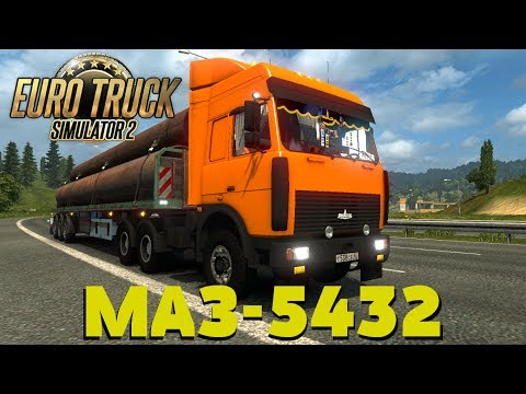 MAZ 5432 v1.0