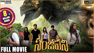 Video Sanjeevani Telugu Full Length Movie || Anurag Dev, Manoj Chandra, Swetha Varma || Shalimarcinema MP3, 3GP, MP4, WEBM, AVI, FLV Maret 2019