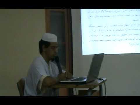 عرض الطالب الشيخ صالح عمر لبحث التخرج من قسم التخصص