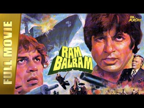 Ram Balram | Full Hindi Movie | Amitabh Bachchan, Dharmendra, Rekha, Zeenat Aman | Full HD