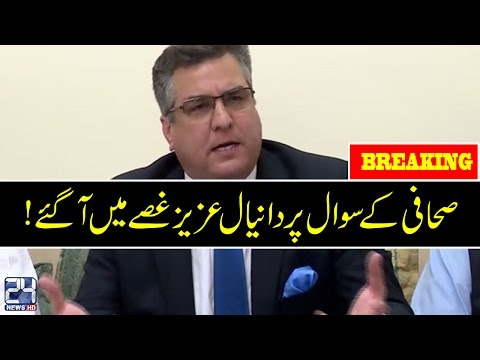 PML-N Daniyal Aziz Blasts Reporter Outside Supreme Court   24 News HD
